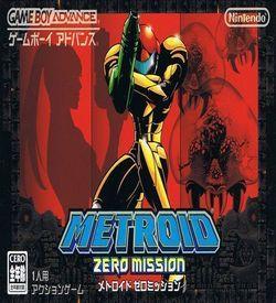 Metroid - Zero Mission ROM