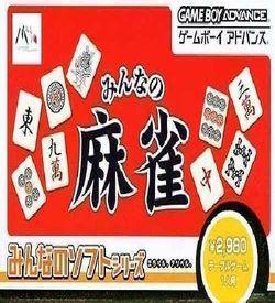 Minna No Mahjong ROM
