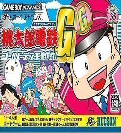 Momotarou Densetsu G - Gold Deck Wo Tsukure! ROM
