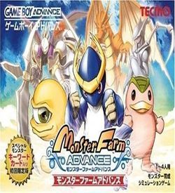 Monster Farm Advance (Cezar) ROM