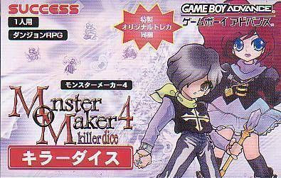 Monster Maker 4 - Kira Dice (Cezar)
