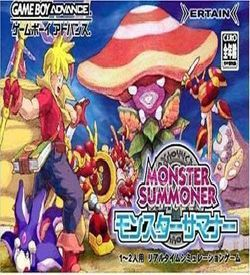 Monster Summoner ROM