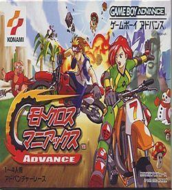 Motocross Maniacs Advance (Cezar) ROM