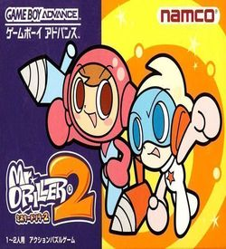 Mr. Driller 2 (Capital) ROM