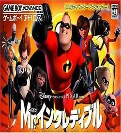 Mr. Incredible - Kyouteki Under Minor Toujyou ROM
