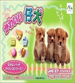 Nakayoshi Pet Advance Series 2 Kawaii Koinu (Chakky) ROM