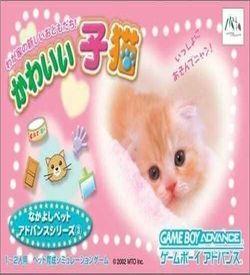 Nakayoshi Pet Advance Series 3 Kawaii Koneko ROM