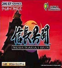 Nobunaga Ibun ROM