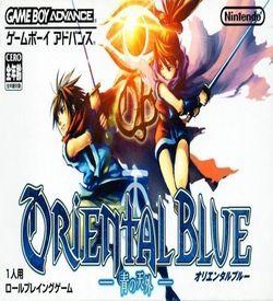 Oriental Blue - Ao No Tengai (Cezar) ROM