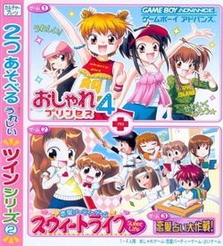 Oshare Princess EX Primo Debut Monogatari & Renai Uranai Daisakusen ROM