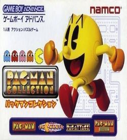 Pac-Man Collection (Cezar) ROM