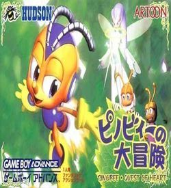 Pinobee No Daibouken (Capital) ROM