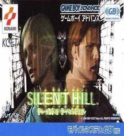 Play Novel - Silent Hill (Rapid Fire) ROM