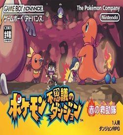 Pokemon Fushigi Na Dungeon - Aka No Kyuujoutai ROM