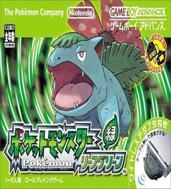 Pokemon Leaf Green (Cezar) ROM