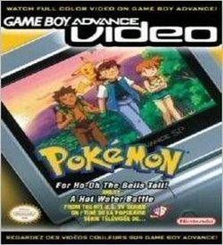 Pokemon Rojo Fuego (S) ROM