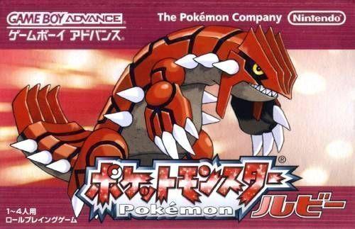 Pokemon Ruby (GBANow)