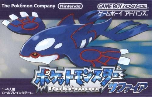 Pokemon Sapphire (GBANow)