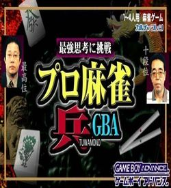 Pro Mahjong Tsuwamono Advance (Supplex) ROM