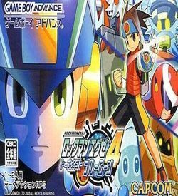 RockMan EXE 4 Tournament Blue Moon (Eurasia) ROM