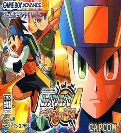 RockMan EXE 4 Tournament Red Sun (Eurasia) ROM
