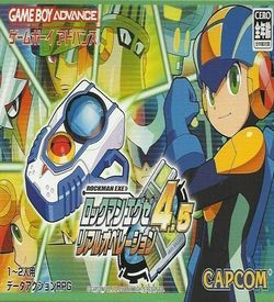 Rockman EXE 4.5 Real Operation ROM
