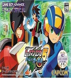 Rockman EXE 5 - Team Of Colonel (Supplex) ROM