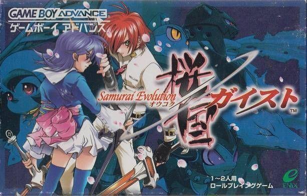 Samurai Evolution - Oukoku Geist