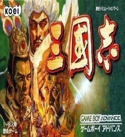 San Goku Shi (C) ROM