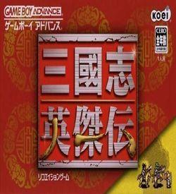 Sangokushi Eiketsuden (RisingCaravan) ROM