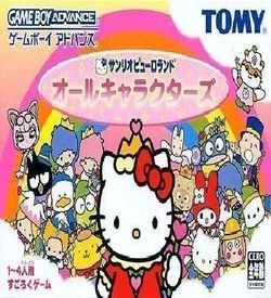 Sanrio Puroland All Characters ROM