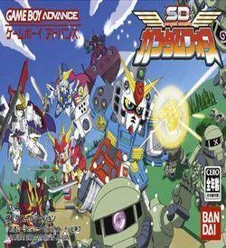 SD Gundam Force ROM