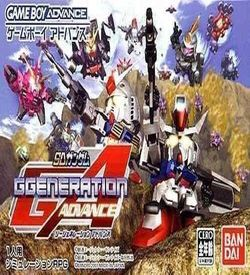 SD Gundam G Generation Advance ROM