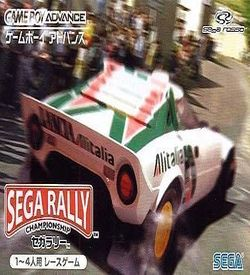 Sega Rally Championship (Eurasia) ROM