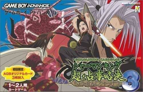 Shaman King Chou Senjiryokketsu 3 (Eurasia)