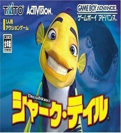 Shark Tale (Supplex) ROM