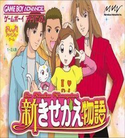 Shin Kisekae Monogatari ROM