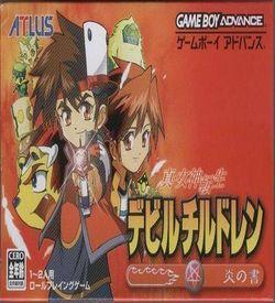 Shin Megami Tensei - Devil Children 2 - Honoo No Sho ROM