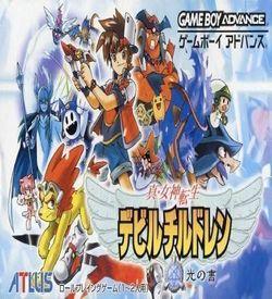 Shin Megami Tensei - Devil Children - Hikari No Sho (Cezar) ROM