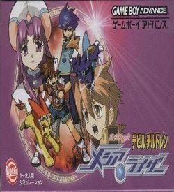 Shin Megami Tensei - Devil Children Messiah Riser ROM