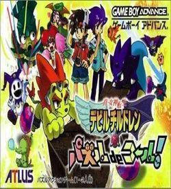 Shin Megami Tensei - Devil Children - Puzzle De Call (BatMan) ROM