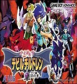 Shin Megami Tensei - Devil Children - Yami No Sho (Cezar) ROM