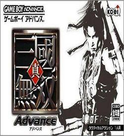 Shin Sangoku Musou Advance ROM