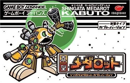 Shingata Medarot - Kabuto Version