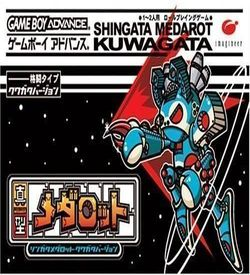 Shingata Medarot - Kuwagata Version ROM