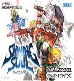 Shining Soul (Eurasia) ROM