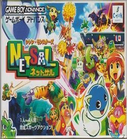 Shiren Monsters Netsal ROM