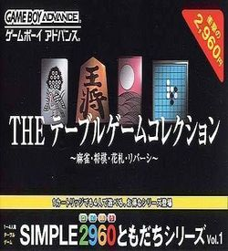 Simple 2960 Vol. 1 - The Table Game Collection ROM