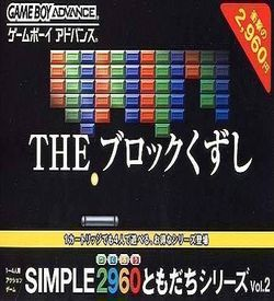 Simple 2960 Vol. 2 - The Block Kuzushi ROM