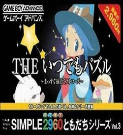 Simple 2960 Vol. 3 - The Itsudemo Puzzle ROM